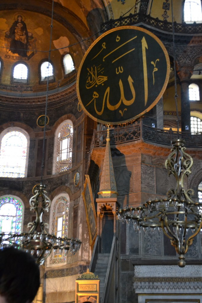 Muslims defaced the church's Christian imagery when the Byzantine empire fell, converting it into a mosque. When Ataturk founded the Turkish Republic, he re-designated the building as a secular museum.